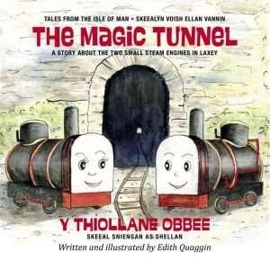 The-Magic-Tunnel